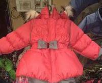 Зимова куртка (на овчині), фото 1
