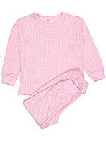 Пижама в мелкий горох розовая для девочки (р-ры 80-134)