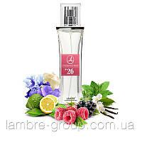 Парфюмированная вода Lambre № 26 (в стиле La Petite Robe Noire от Guerlain) 50 ml
