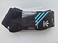 Носки Adidas Performance 36-41 (черные)