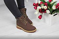 Женские демисезонные ботиночки коричневые Timb