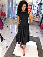 Платье женское - Ирина