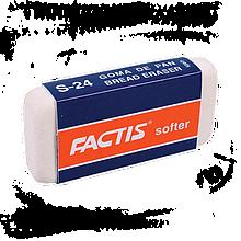 """Ластик мягкий """"Soft"""" из синтетического каучука, белый"""