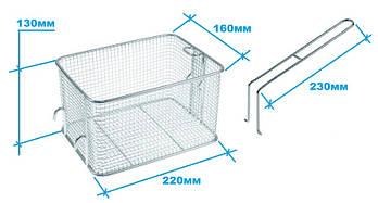 Универсальная корзина 220х160х130 мм для фритюрницы 4-6 л (арт. 970867)