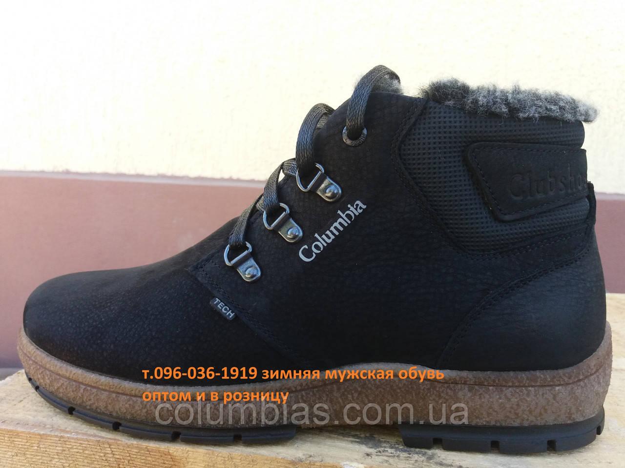 Мужские утеплённые зимние ботинки Columвia