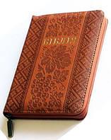 Біблія 045 zti коричнева тиснення (вишиванка) (артикул 10457_8), фото 1