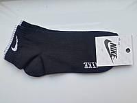 Носки Nike 41-46 (черные)