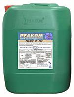Хелатное Удобрение для внекорневой подкормки РЕАКОМ–СР–ЛЕН P2O5  45 K2O 45  S 15  Zn 14  Cu 10  B 5  Mn 10