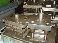 Ремонт штампов по листовому металлу