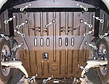 Защита двигателя Alfa Romeo 159 (с 2006--) 2.2JTS / 2.4JTD \ 1.9 TDi Полигон-Авто