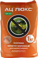 Инсектицид АЦ ЛЮКС, ЗП Ацетамиприд 200 г/кг, Неоникотиноиды. УКРАВИТ