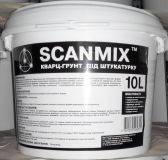 Кварц-грунт (краска-грунт) Scanmix Quartz 10л (14 кг.)