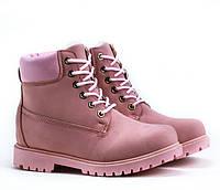 Тёплые ботинки розового цвета от польского производителя размеры 39