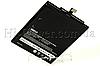 Аккумулятор Xiaomi BM33 (3120 mAh) для Xiaomi Mi4i