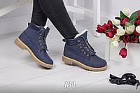 Женские зимние ботиночки тёмно-синие Венгрия