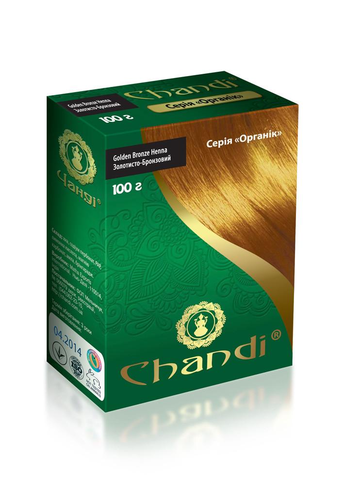 Краска для волос Chandi. Серия Органик. Золотисто-Бронзовий,100 г.