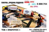 Продажа и покупка европоддонов