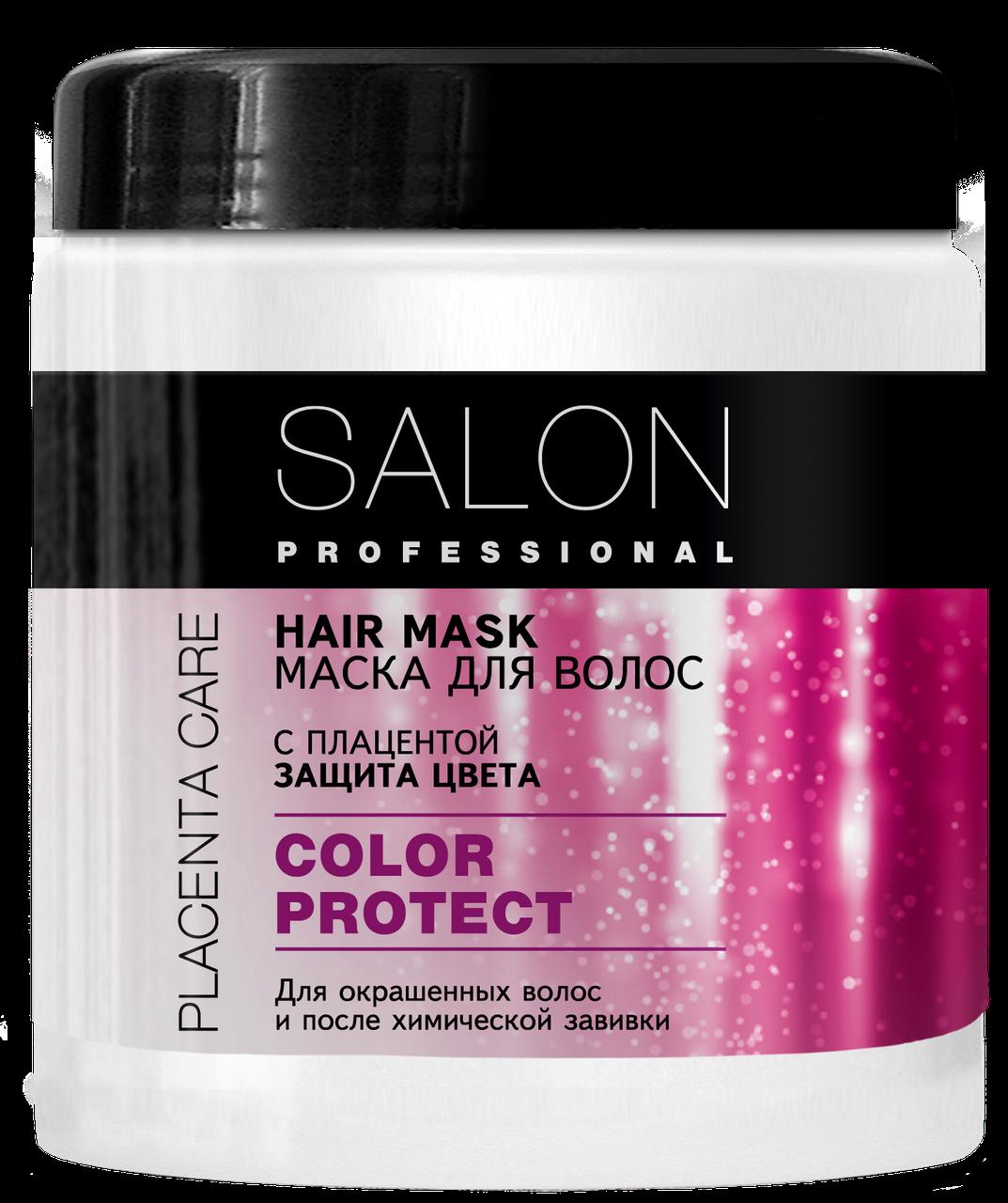 """Маска для окрашенных волос Защита цвета  ТМ """"Salon Professional"""" ,500мл"""