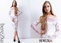 Женское велюровое платье с открытыми плечами