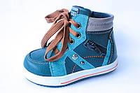 Демисезонные ботинки на мальчика тм Ytop, р. 23,24,25,26,27