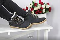 Женские зимние ботиночки хаки Венгрия
