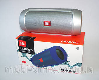 JBL Charge 2+ E2+ копия, Bluetooth колонка с FM MP3, серебрянная