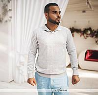 Свитер мужской  турецкого качества
