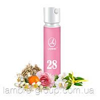 Духи Lambre № 28 (в стиле CHANEL 5 от Chanel) 1.2 ml