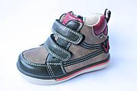 """Демисезонные ботинки на мальчика тм """"Солнце"""", р. 23,24, фото 1"""