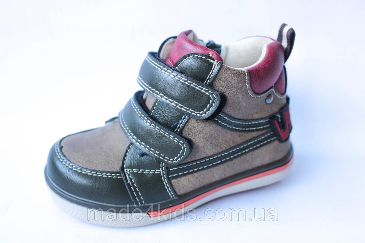 d1be73f7f Демисезонные ботинки на мальчика тм
