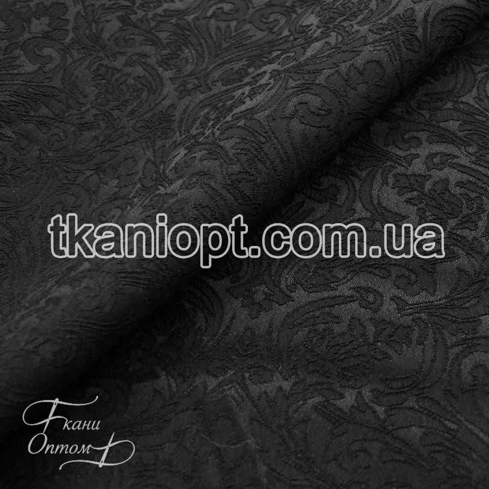 Ткань Жаккард (черный)