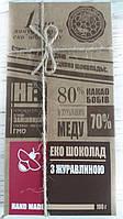 """Шоколад черный с клюквой, """"Первая мануфактура эко шоколада"""", 100гр"""