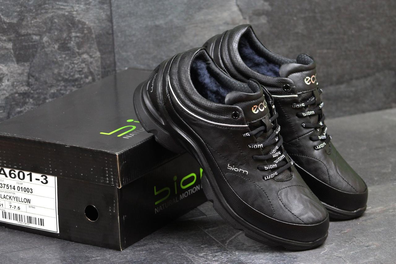 Зимние мужские кроссовки Ecco Biom черные в фирменных коробках (Реплика  ААА+) - bonny 3dcf0bc701e