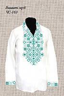 Заготовка сорочки под бисер или нитки