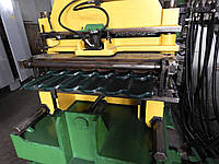 Линия производства металлочерепицы Монтеррей