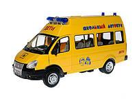 Газель 9707-C школьный автобус, инерционный