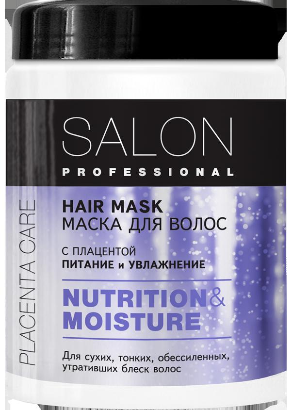 """Маска для сухих и тонких волос с плацентой Питание и увлажнение   ТМ """"Salon Professional"""",  1000мл"""
