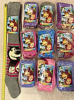 Детские махровые колготки на девочку 92-104 Маша и Медведь