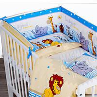 Защита бампер в детскую кроватку Африка синий из двух частей