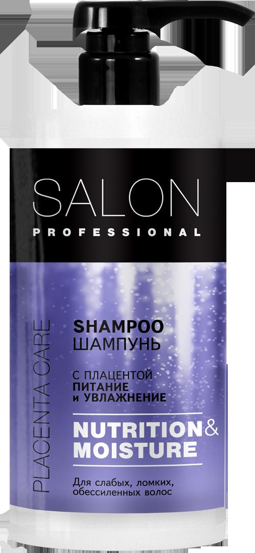 """Шампунь для ломких и ослабленных волос с плацентой """"Питание и увлажнение""""  ТМ """"Salon Professional"""" , 1000 мл"""