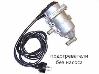 Предпусковые подогреватели двигателя с естественной циркуляцией (термосифонные,конвекционные)