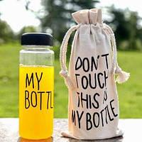"Бутылка ""My Bottle""  с чехлом 500 мл"