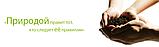 Гумат КАЛИЯ НАТРИЯ для СОИ . Биокомплекс для обработки семян и растений по листу. Концентрат. , фото 2
