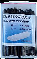 Термоклей. Стержні клейові 11*150 мм (16 шт) чорні