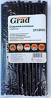 Термоклей. Стержні клейові 11*300 мм (1 кг) чорні