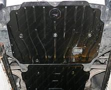 Защита двигателя Audi A5 Qattro (с 2008--) Полигон-Авто