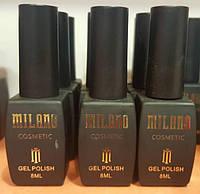 Гель лак для ногтей Milano 8 ml
