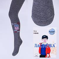Детские колготки на мальчика Ласточка Т3-1 128-140.
