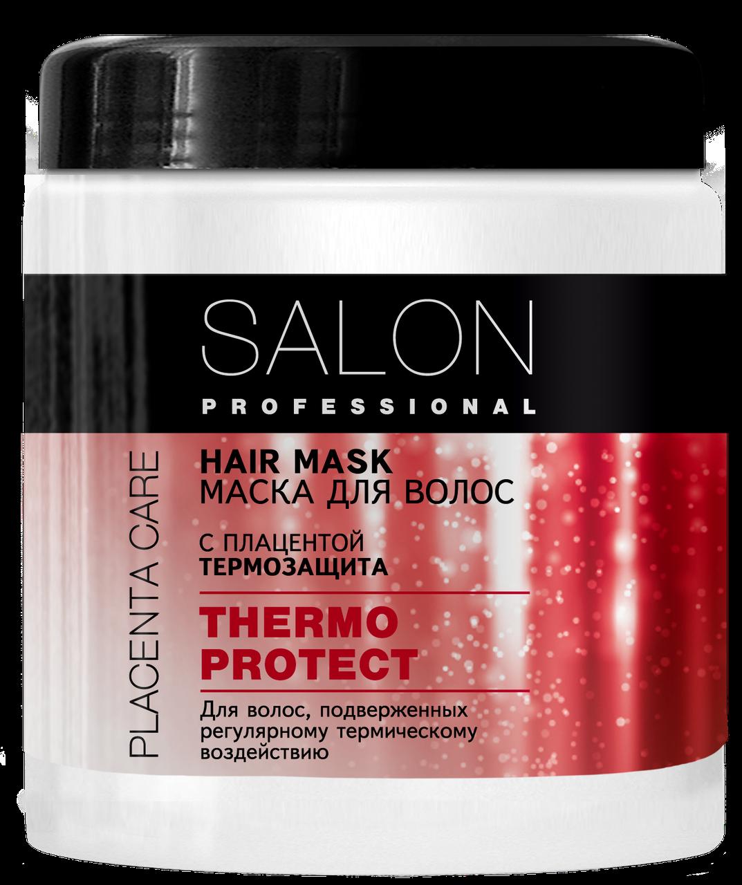 """Маска з плацентою для пошкодженого волосся Термозахист ТМ """"Salon Professional"""" , 500 мл"""