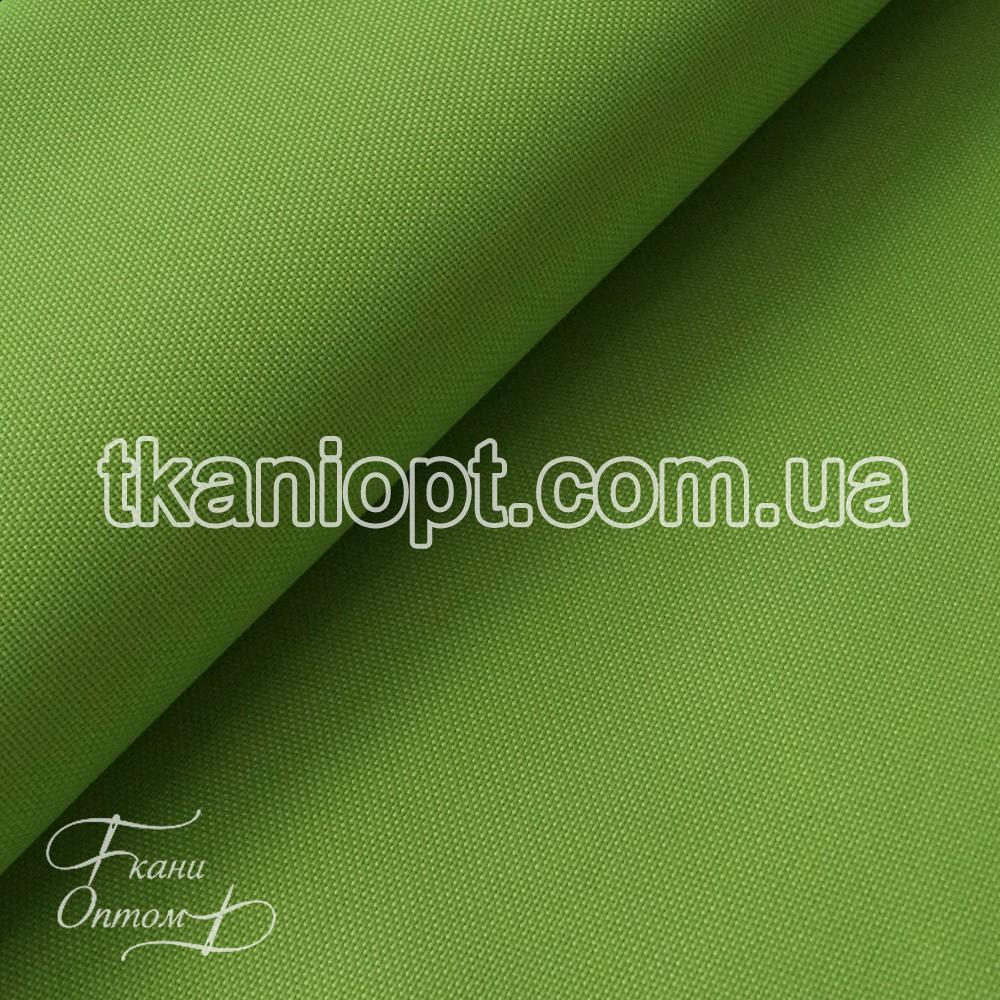 Ткань Оксфорд 420d салатовый (310 gsm)